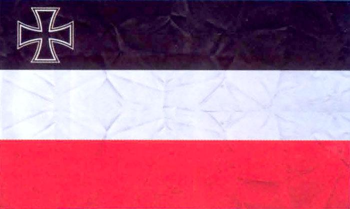 флаг с белым крестом