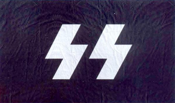 флаг сс