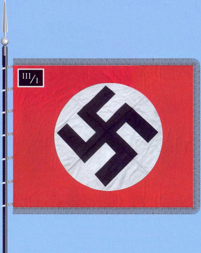 флаги нашивки