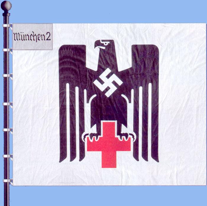 красный крест флаг