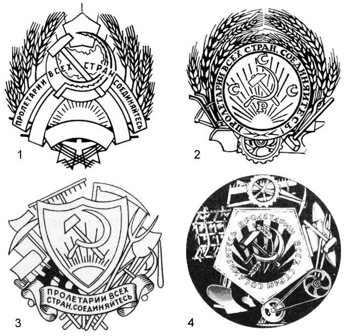 история герба ссср