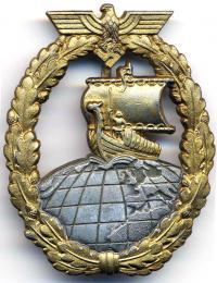 Военный знак вспомогательных крейсеров, литой